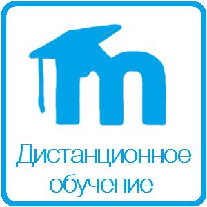ДО-плитка