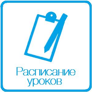 РУ-плитка