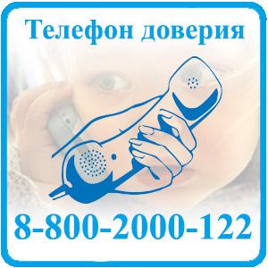 TelefonDoverij1