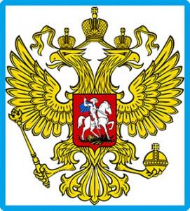 GerbRussia