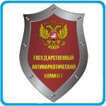 11.11.14АНтинарк.комитет