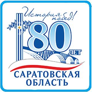 80летСО-плитка