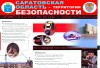 Антитеррор. Плакат (16) [HDTV (1080)]
