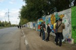 29.09.11 Районный конкурс граффити