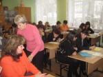 29.11.12 Районный семинар для учителей начальной школы