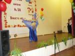 30.10.09 Конкурс педагогического мастерства